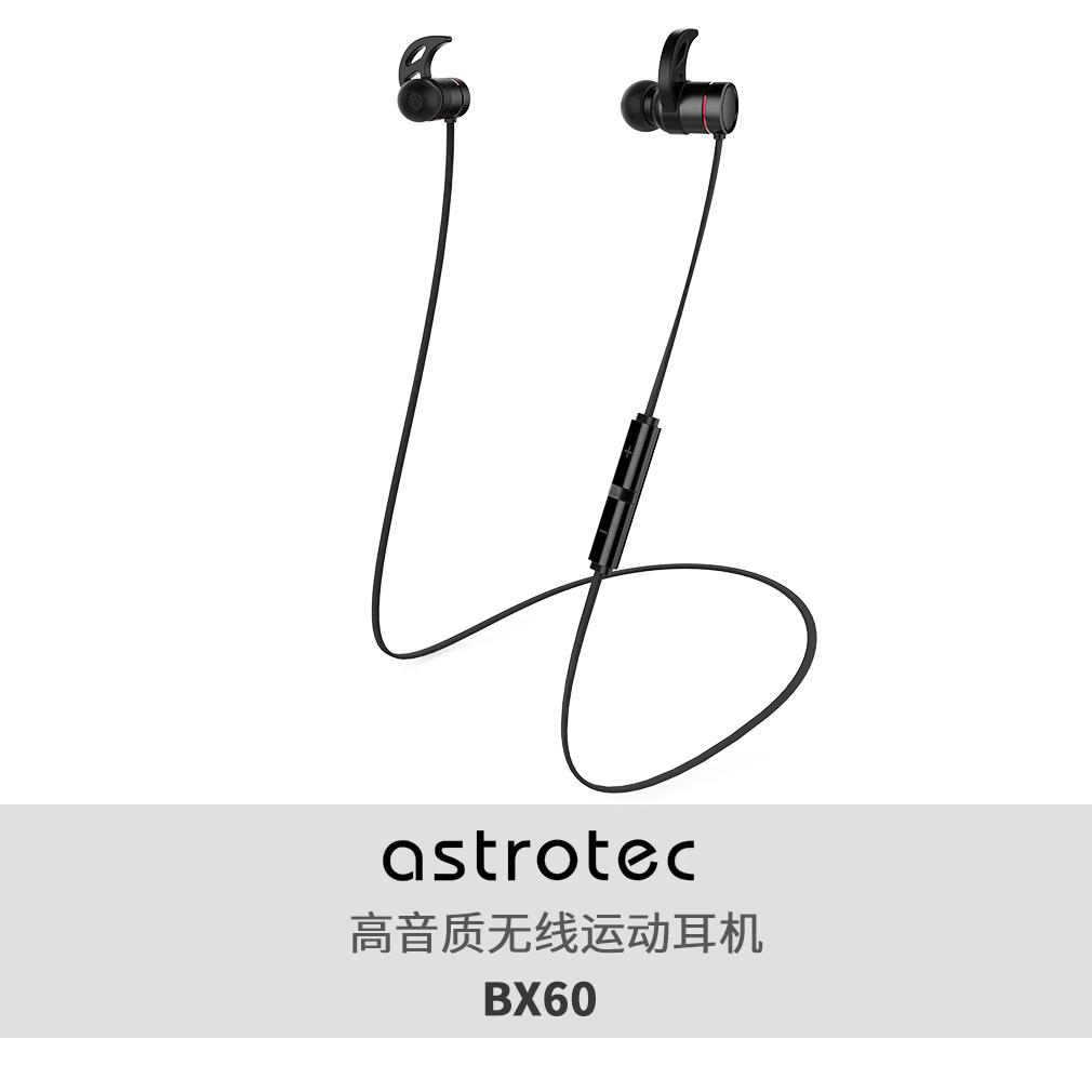 BX60 1.jpg