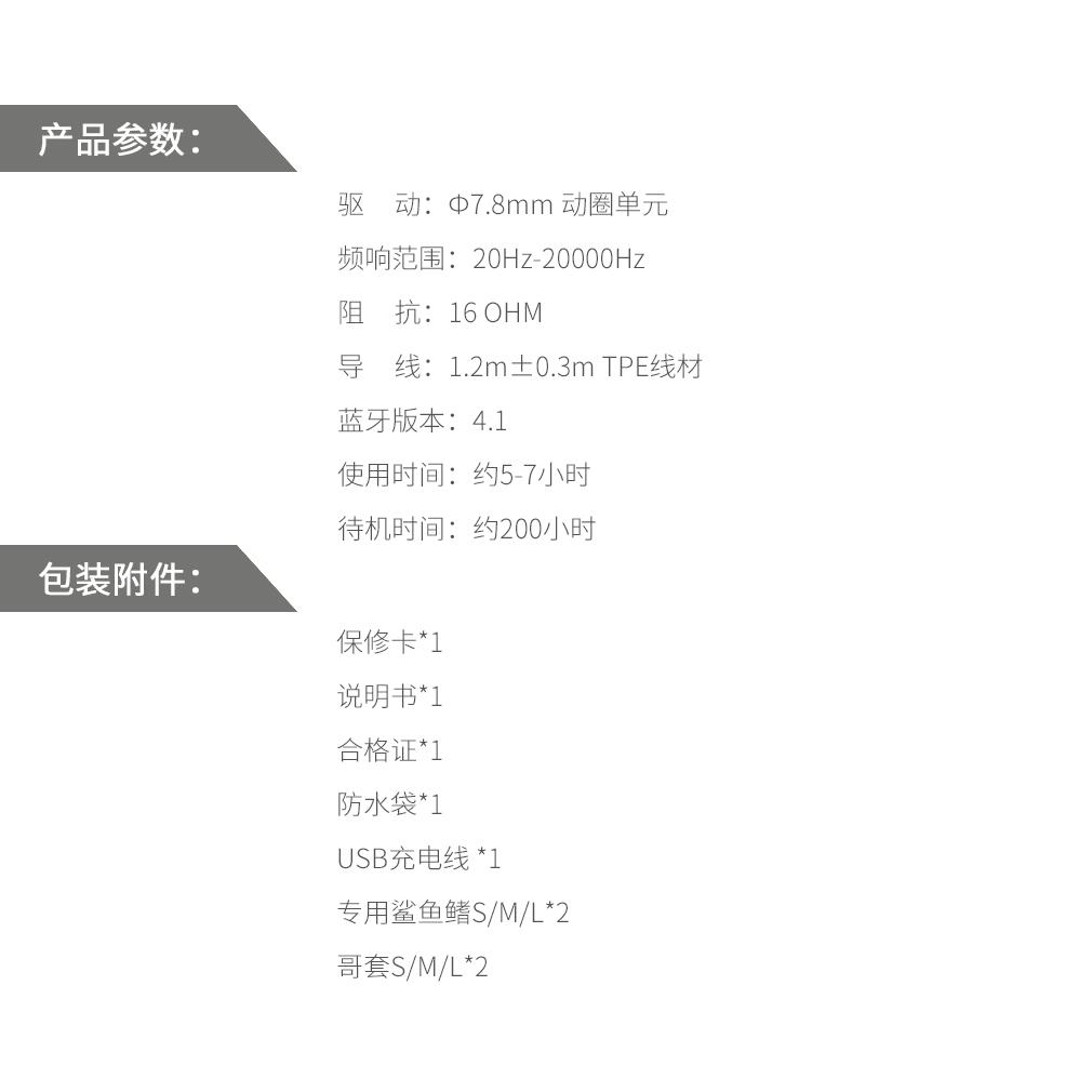 BX60 2.jpg
