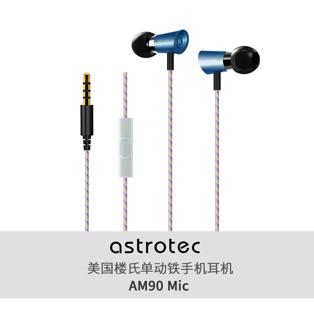 AM90-mic 1.jpg