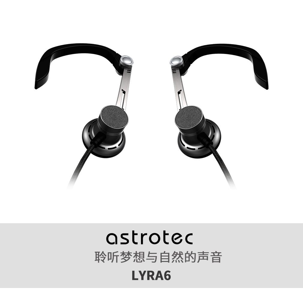 LYRA6 1.jpg